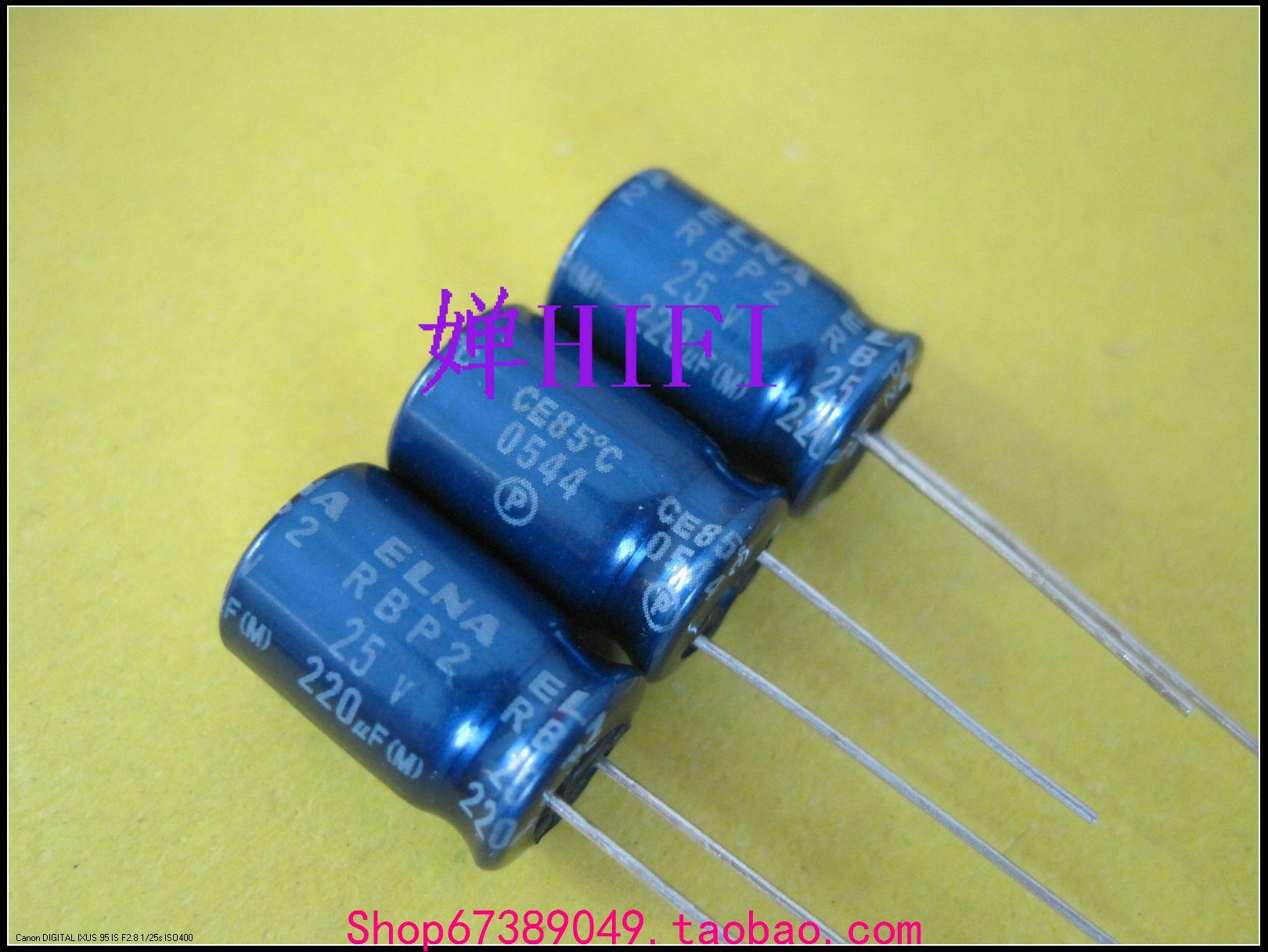 2020 gran oferta 20 piezas/50PCS ELNA original bata azul BP prometo condensador electrolítico 25v220uf 10x16mm envío gratis