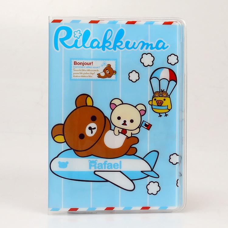 Rilakkuma простой медведь креативный мультфильм ПВХ Паспорт наборы Гонконга и Макао паспорт производителей для продвижения