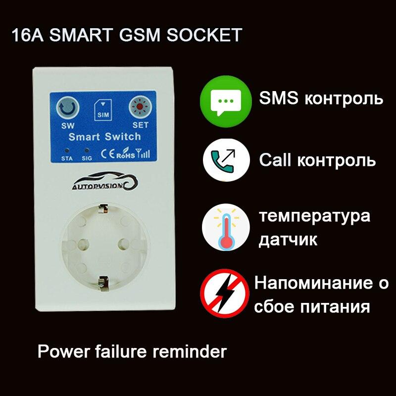Умная штепсельная розетка GSM с датчиком температуры, управление через SMS, SMS-отзывы, когда выключено питание