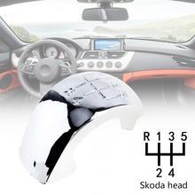 5 Speed 2 Color Manual Styling ABS Car Gear Shifter Shift Lever Knob Stick Handball Head Cover for Skoda/Octavia MK2 1Z0798001