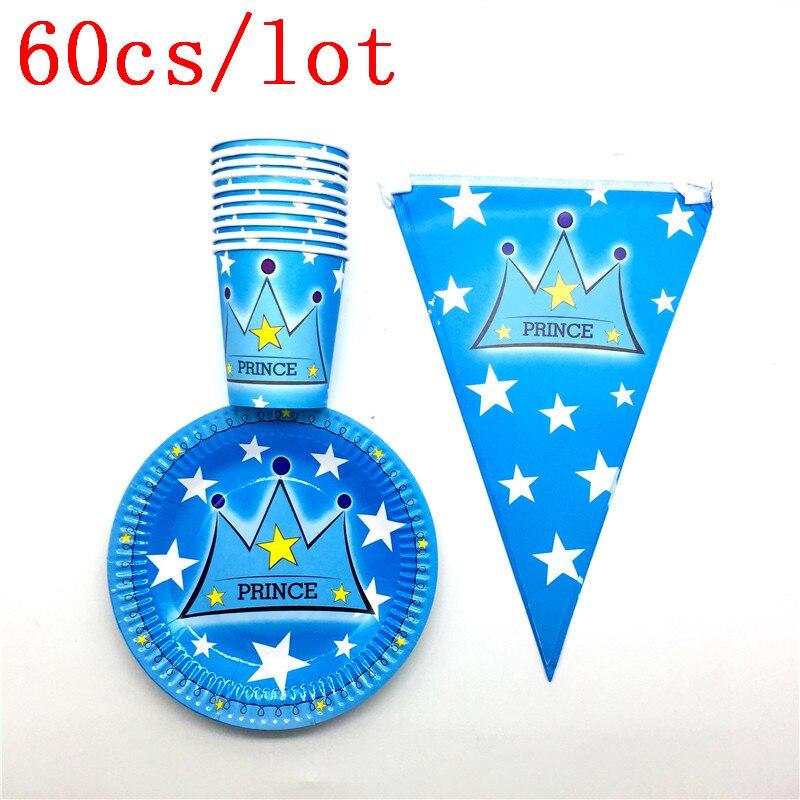 60 uds/lote corona del príncipe Tema del príncipe fiesta de bienvenida al bebé platos tazas de dibujos animados niños favorece suministros de decoración de banderas de cumpleaños