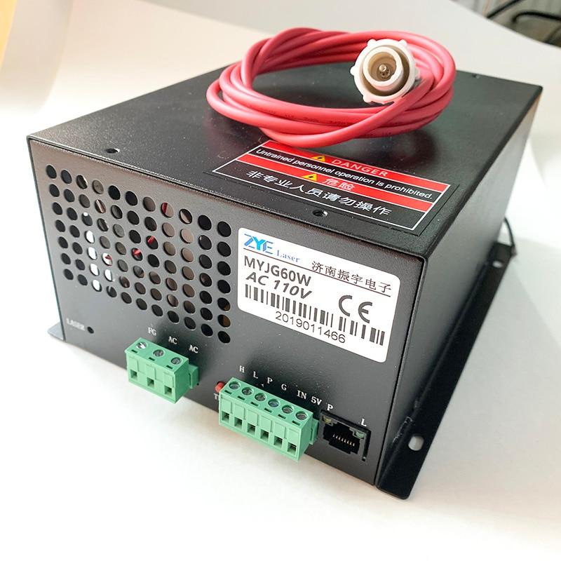 New MYJG-60W 220V/110V 60W CO2 Laser Power Supply PSU Equipment 4 DIY Engraver Engraving Cutting Laser Cutter Machine