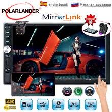 Télécommande écran tactile HD 7 pouces   Lien miroir, bluetooth, autoradio universel 2 Din USB TF MP4 MP5 AUXIN Player, télécommande Audio HD