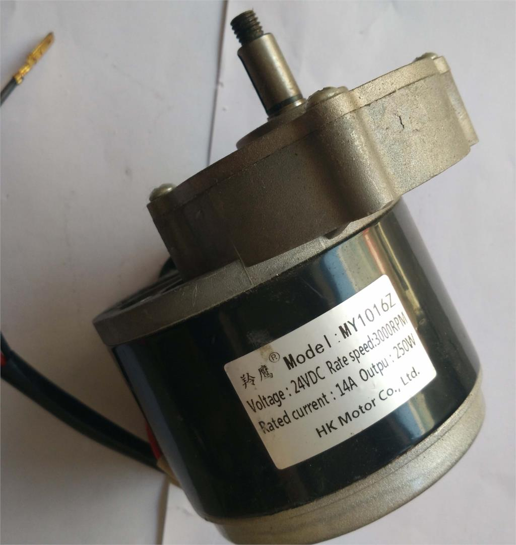 Imán permanente DC brocha MY1016Z3-350W36V24V accesorios de motor eléctrico