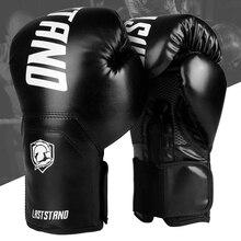 Haute qualité adultes femmes/hommes gants De Boxe en cuir MMA Muay Thai Boxe De Luva mitaines Sanda équipements De gymnastique 8 10 12 6 OZ boks