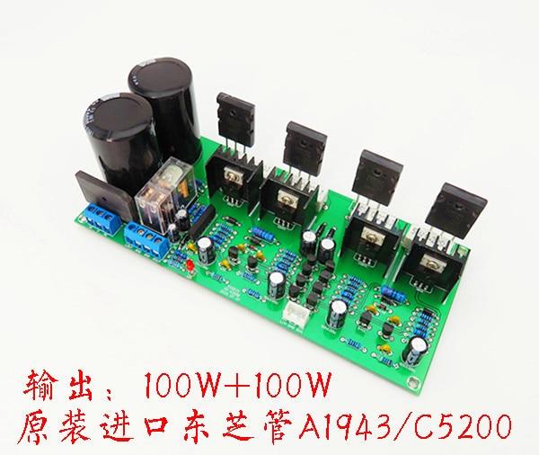 AC dual 22-36V 100W + 100W A1943 / C5200 Toshiba tube 2.0 channel amplifier board