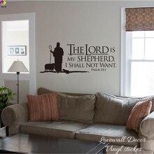 Sticker mural le seigneur is My berger 23   Étiquette en vinyle de salon, pour chambre à coucher et canapé, Inspiration de jésus, citation de motivation