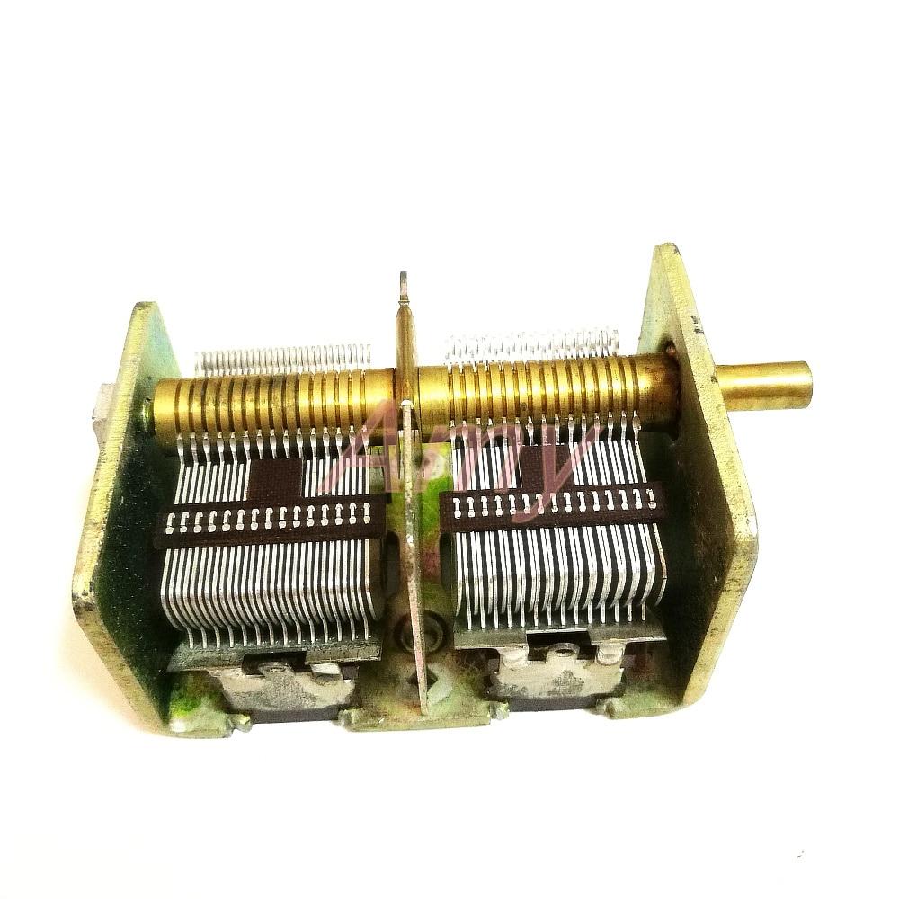 Двухдиапазонный конденсатор с радио, 246 тип 2 * 460PF