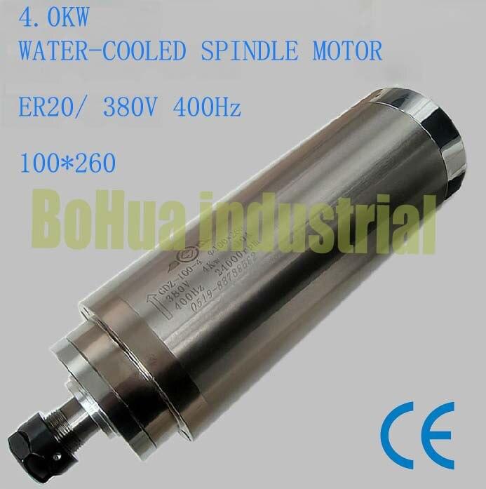 4.0KW water-cool graveermachine spindel motor 100*260 MM vier high-speed watergekoelde elektrische spindel lager