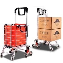 Carrito de compras, carrito de mano para subir escaleras, carrito de casa, remolque plegable, carro de la compra, mercancías, carrito de la compra, pequeño carrito portátil
