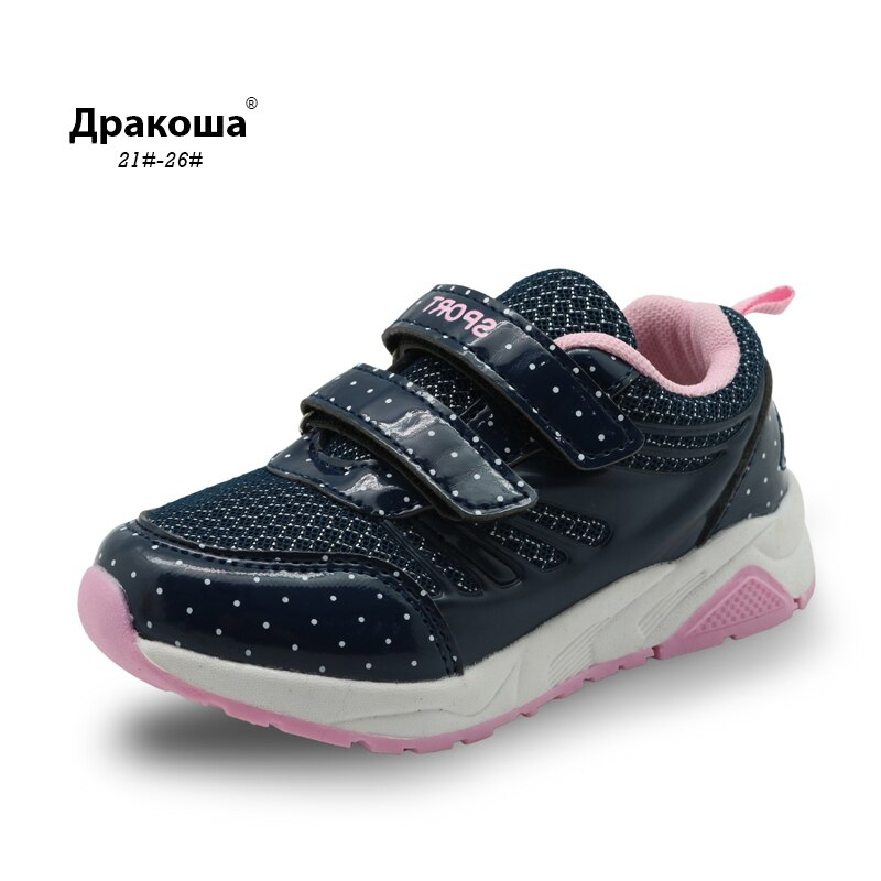 Apakowa boys shoes Apakowa children sport shoes synthetic pu toddler boys sneakers shoes little kids casual shoes