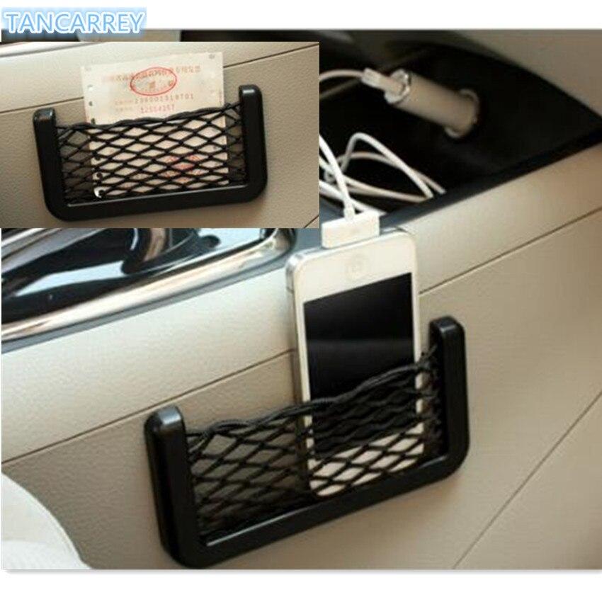 Автомобильная сетка для хранения сумка сетчатый карманный органайзер палка-на для solaris astra h mercedes w205 renault megane 2 suzuki vw passat b5 B6 B7