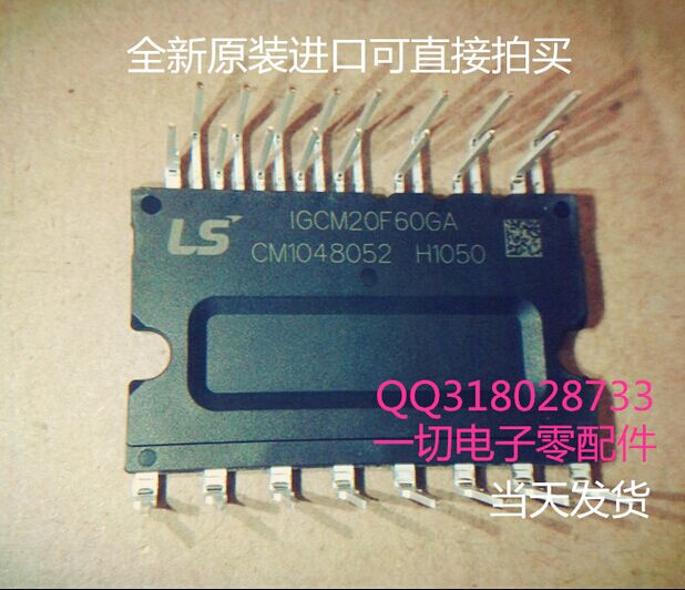 2pcs IGCM15F60GA