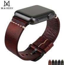 Ремешок для часов MAIKES iWatch, 44 мм, 40 мм, кожаный ремешок для Apple Watch, ремешок для часов, 42 мм, 38 мм, серия 4/2/1, аксессуары для часов, браслет для часо...