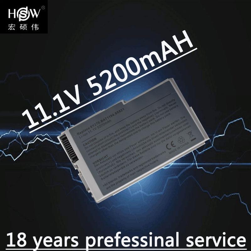 HSW 6 ячеистая для ноутбука Батарея для Dell lnspiron 510 600 м Latitude D500 D505 D510 D520 D610 D600 D530 6Y270 U1544 310-5195 C1295 4P894
