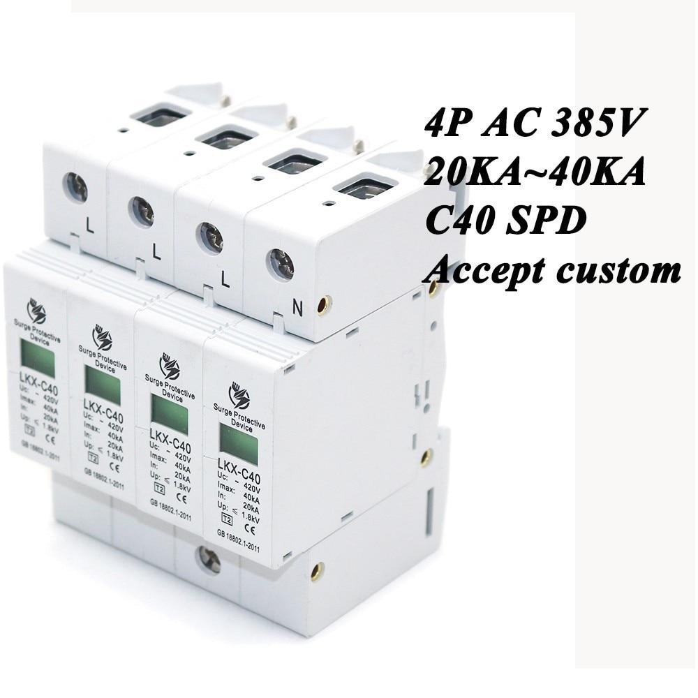 Hot sale C40-4P 20KA~40KA ~385V AC SPD House Surge Protector Protective Low-voltage Arrester Device 3P+N Lightning protection