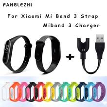 Mi Band 3 dragonne pour Xiao mi Band 3 câble chargeur pour Xiao mi band 3 dragonne en Silicone mi band 3 ligne de charge