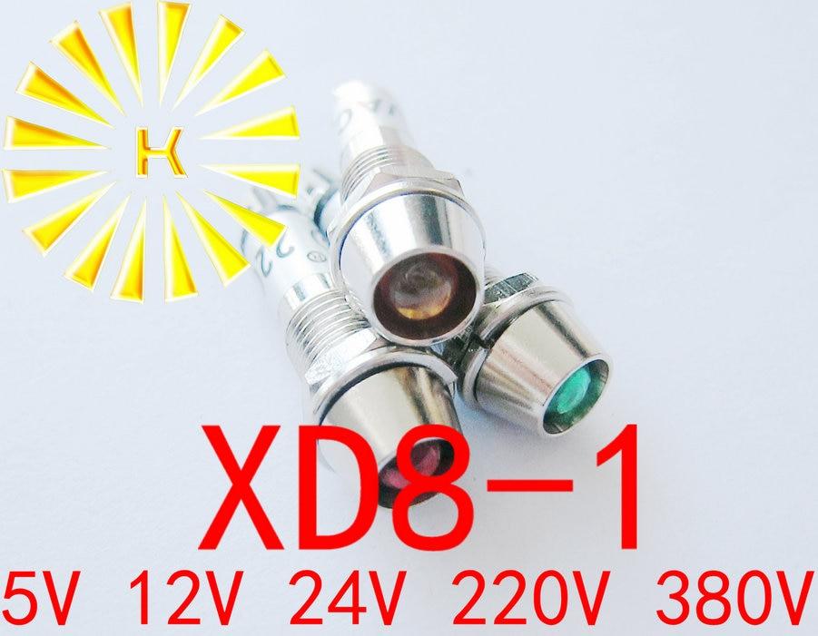 XD8-1 إشارة مصباح الأحمر الأخضر الأصفر 5V 12V 24V AC220V AC380V 8 مللي متر المعادن مؤشر ضوء الطاقة LED ضوء الخرز x 100 قطعة