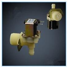 Vanne électromagnétique de climatisation 24 v, 220 v 12 v   Électrovanne en plastique pour machine à glace, vanne de climatisation G3/4