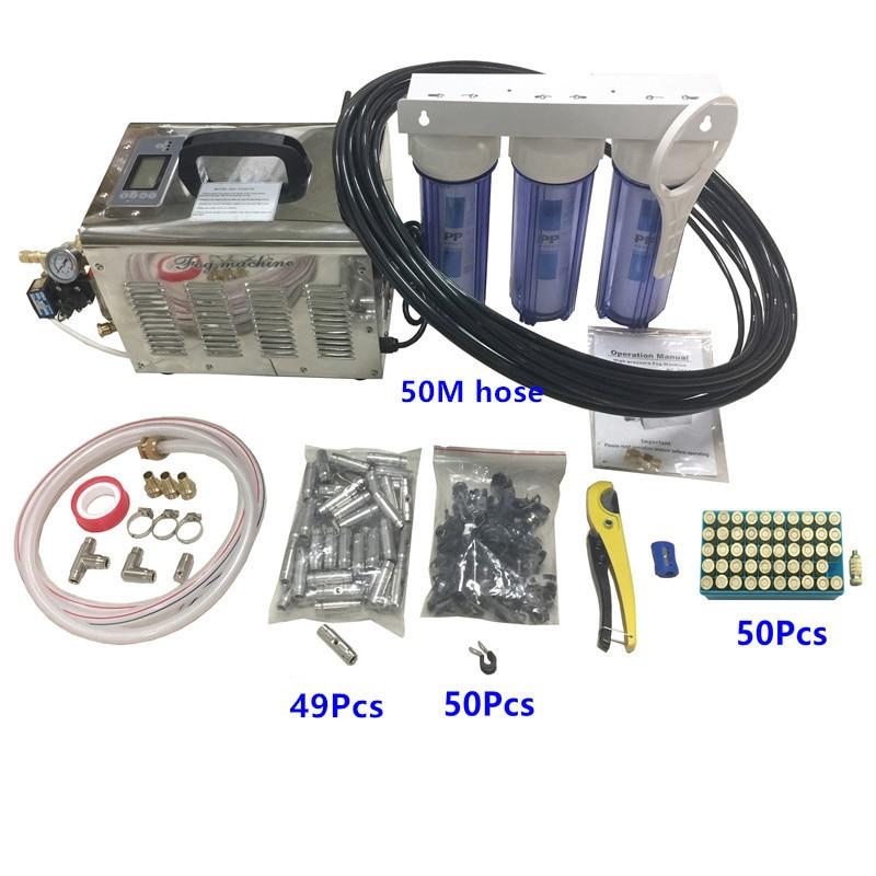 S089 качество 3л/мин Машина для тумана распылитель воды туман сопла 50 шт для мастерской системы охлаждения и удаления пыли