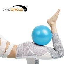 Pelotas para ejercicios de Yoga de 25cm, para Pilates, gimnasia artística, ejercicio de equilibrio