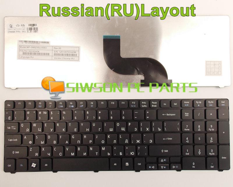Nouveau clavier dordinateur portable RU Version russe pour Acer Aspire 7251 7250 7235 7235G MS2264 MS2277 MS2279