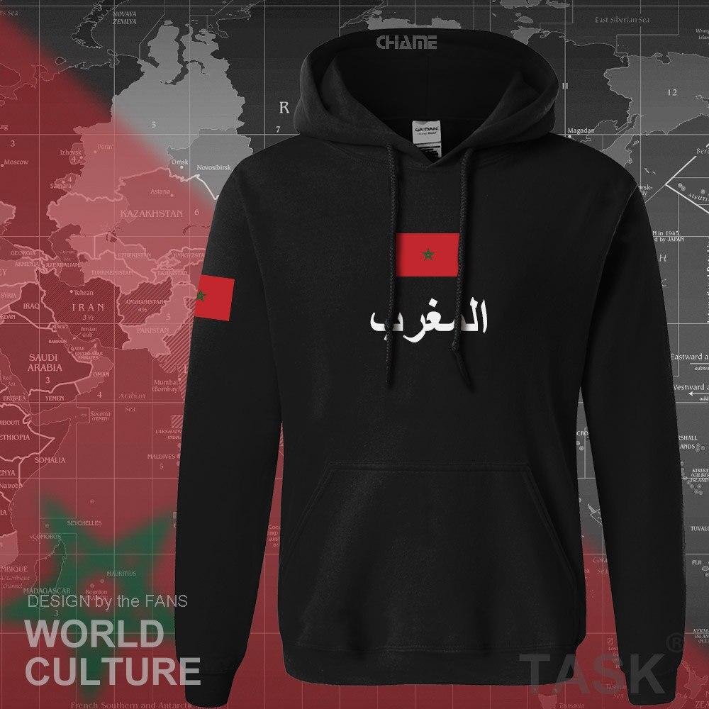 Sudaderas marroquíes occidental del Reino de Marruecos, sudadera para hombre, sudadera, ropa nueva, chándal de fútbol nacional, MAR deportivo