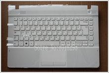 YENI samsung NP270E4E NP300E4E NP270E4V NP275E4V SLOVENYA SV/SL laptop klavye kılıf Touchpad BA75-04583P