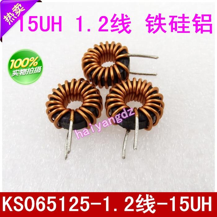 5 uds/KS065060 17MM hierro, silicio de aluminio 15UH línea 1,2 10A anillo magnético inductores anular inductancia