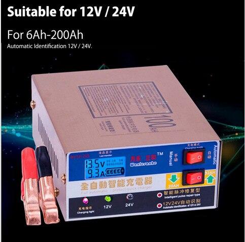 Полностью автоматическое автомобильное зарядное устройство 110 В/220 В, интеллектуальное импульсное Ремонтное зарядное устройство типа 12 В/24 ...
