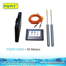 PQWT KD50 Mapping mit one button hohlraum detektor whatsapp 008618817121525