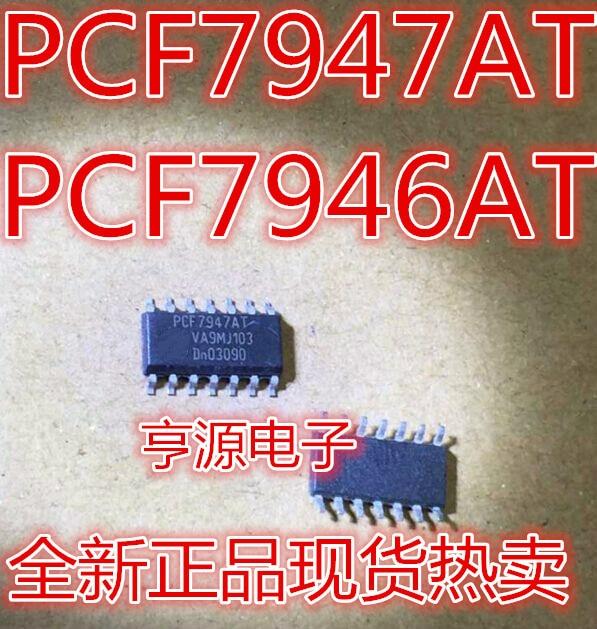 10 шт. PCF7946 PCF7946AT PCF7947 PCF7947AT Новый