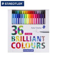 Staedtler Triplus Fineliner 50 Brilliant Colors 0.3mm Art Markers Fiber Pens Sketching Writing Drawing Pens