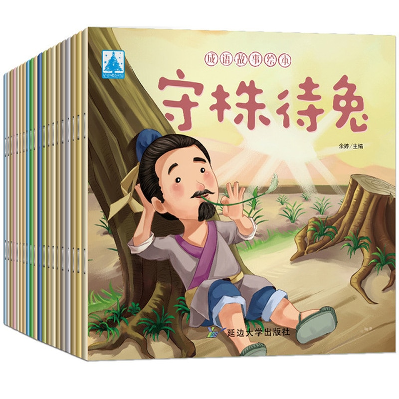 20 pcs/set Mandarin Story Book Chinese Classic Fairy Tales Chinese Character Han Zi book For Kids Children Bedtime Age 3to 6