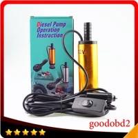 mini electric water 12v 38mm water diesel oil pump aluminium alloy belt filter net submersible water transfer pump car plug