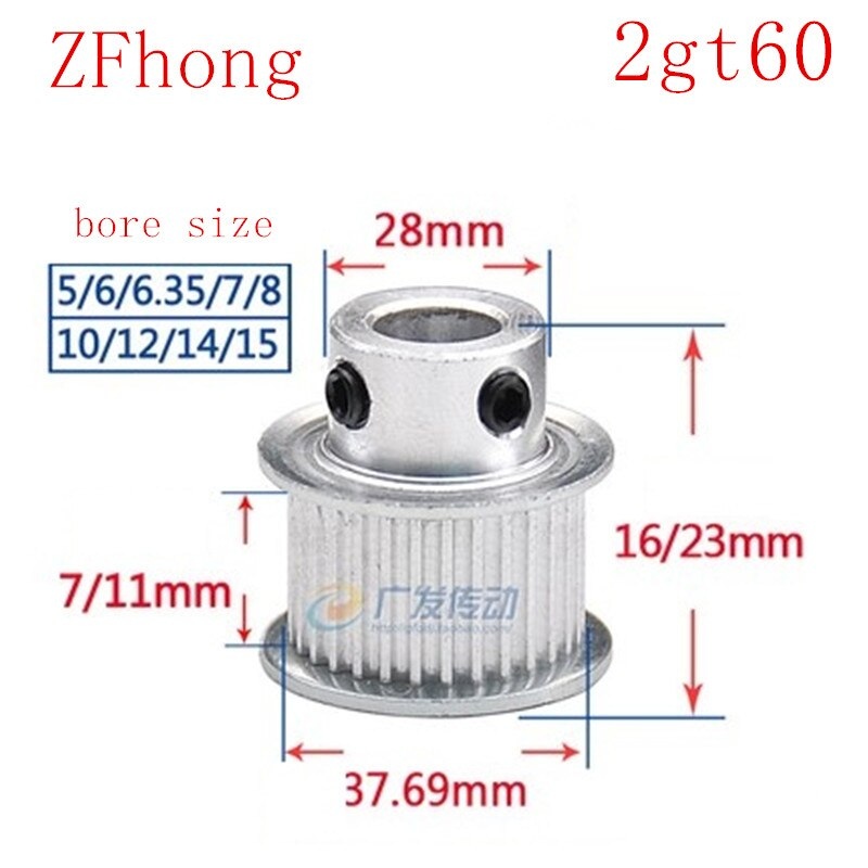 1pc GT2 2GT60 Timing Pulley 60 teeth Bore 5mm 6mm 6.35mm 8mm 10mm 12mm 14mm 15mm for width 6mm/10mm Belt