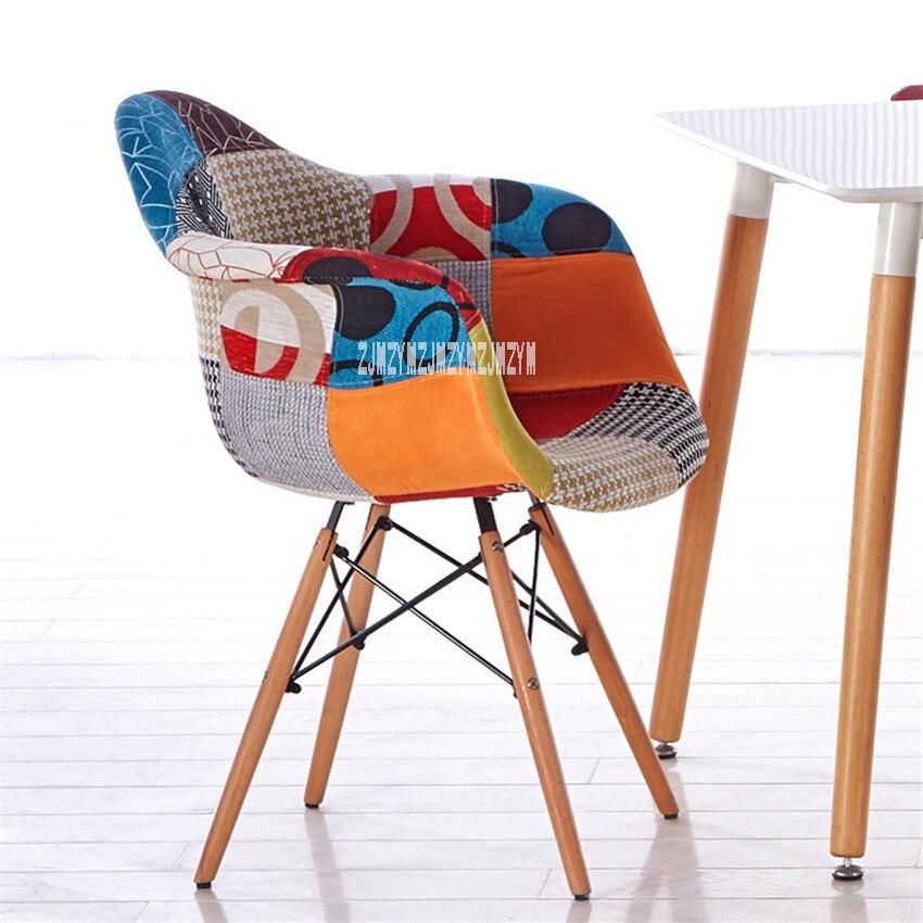 DC206 деревянный стул для отдыха современный минималистский креативный гостиной