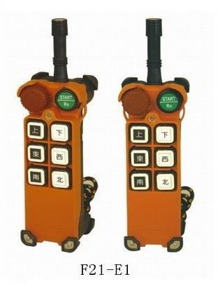 F21-E1-TX (incluye 1 transmisor)