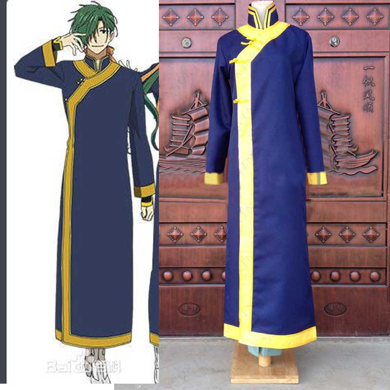 Anime Yona del amanecer Ayuna Akatsuki no Yona Jeha Cosplay traje personalizado