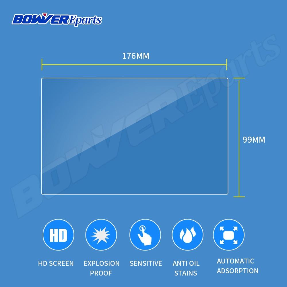 176*99MM Tempered glass screen Film For Junsun 8