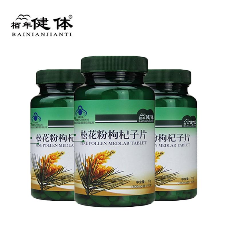 3Pcs/Set pollen pini Wolfberry, Pinus tabuli formis Carr powder for Anti-fatigue,beauty Shell-Broken Pine Pollen Powder Health