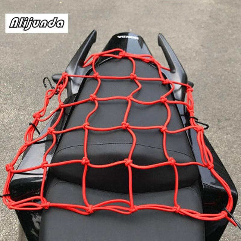 30*30 cm Accesorios íntimos de instalación de motocicleta limpiador de tanque de combustible casco grande red decorativa cola de malla bolsa de maleta