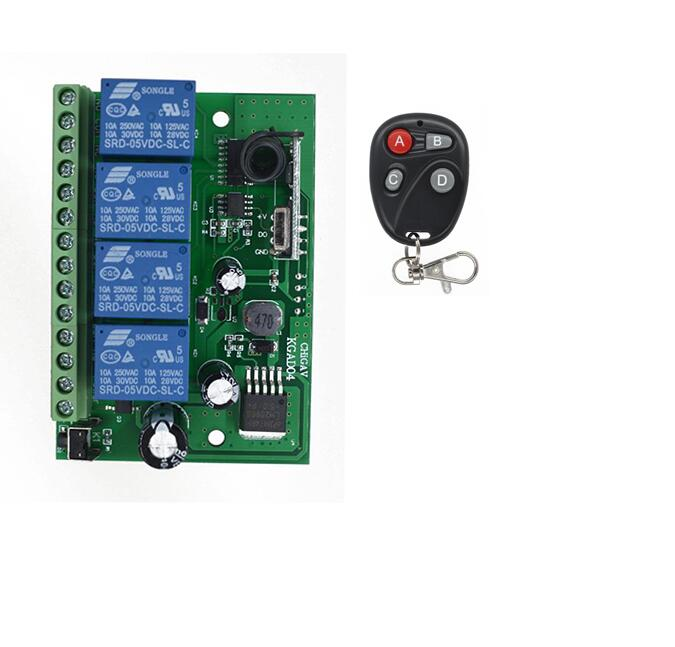 Wireless AC/DC12V 24V 36V 4CH 200M Remote Control Relay Switch Transceiver + Receiver Garage door led light shutter