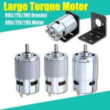 775 795 895 Motor Beugel/Gear Motor DC 12 V-24 V 3000-12000 RPM Motor Grote torque Gear Motor
