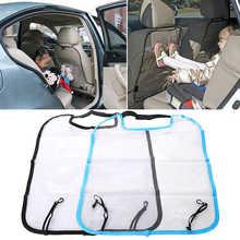Чехол-протектор на автомобильное сиденье для маленьких детей на спинку кресла грязевая маска чистую наклейки Dirt Авто сиденья ногами от гря...
