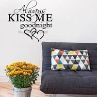 Autocollant Mural  ALWAYS KISS ME   citation damour  papier peint  doux  decoration de chambre a coucher  accessoires dart  LA059