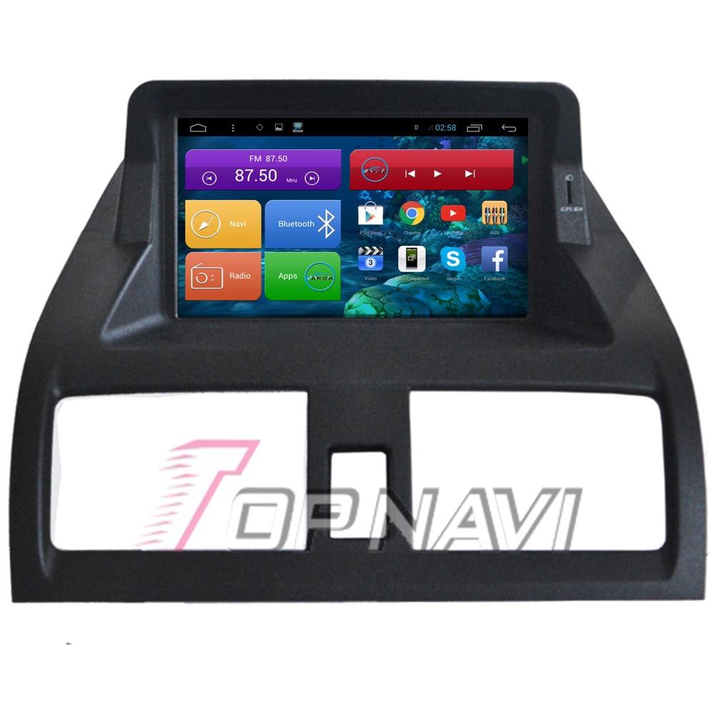 "WANUSUAL 7 ""Quad Core Android 6,0 GPS para coche de navegación para Acuerdo 7 para Honda Accord 2004-2007 Multimedia audio estéreo... SIN DVD"
