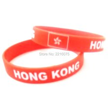 300pcs Flag hong kong wristband silicone bracelets free shipping by DHL express
