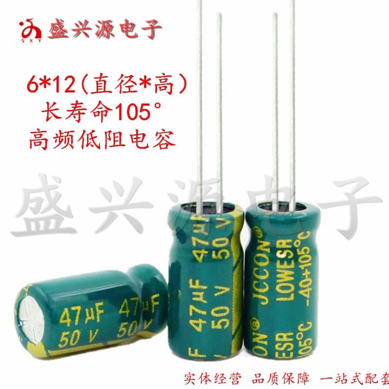 Envío Gratis 20 piezas 50v47uf 6*12 condensador electrolítico