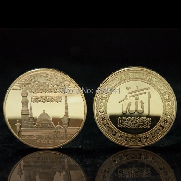 Arabia Saudita chapados en oro moneda envío gratis 20 unids/lote Alá chapado en oro monedas regalo de Turismo de viaje famoso de Arabia Saudita